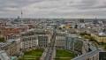Německo, ilustrační foto