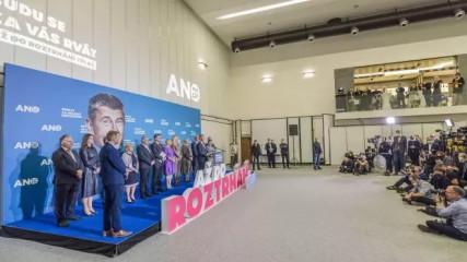 Volební štáb hnutí ANO
